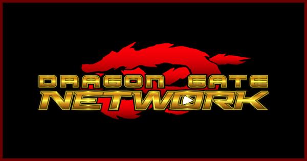 Watch Wrestling Dragon Gate Truth Gate Day 11 2/26/21