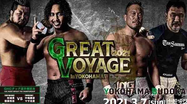 Watch Wrestling NOAH: Great Voyage 2021 In Yokahama Live 3/7/21