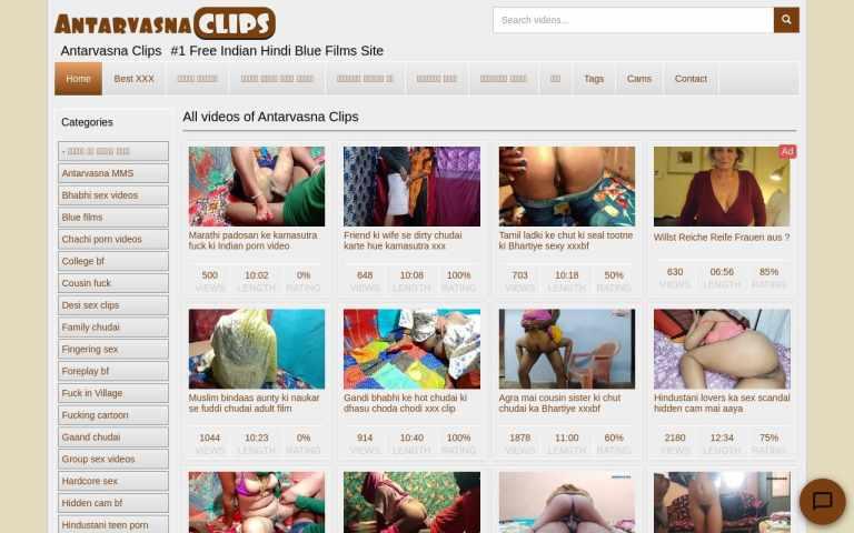 Antarvasnaclips - best Indian Porn Sites