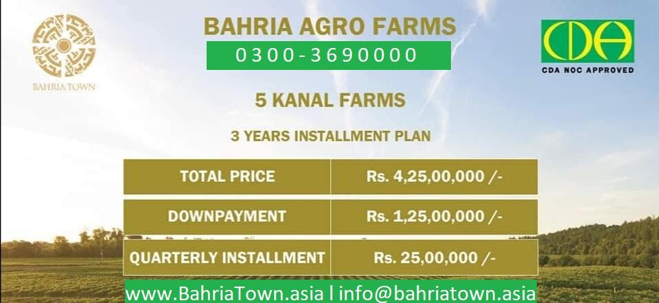 bahria agro farm payment plan
