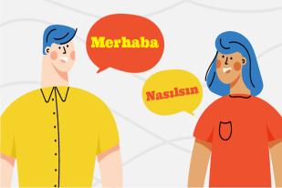 اللغة التركية – مقدمة –