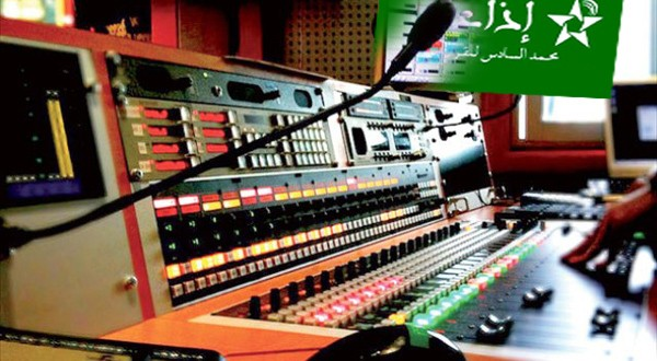 إذاعة محمد السادس للقرآن الكريم تواصل الريادة على مستوى نسب الاستماع بالمغرب