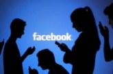مشروع قانون فرنسي يشترط موافقة الآباء على استخدام أطفالهم مواقع التواصل الاجتماعي