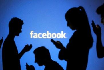 """""""فيسبوك"""" تطلق خدمة جديدة لتوصيل الطعام للمنازل"""