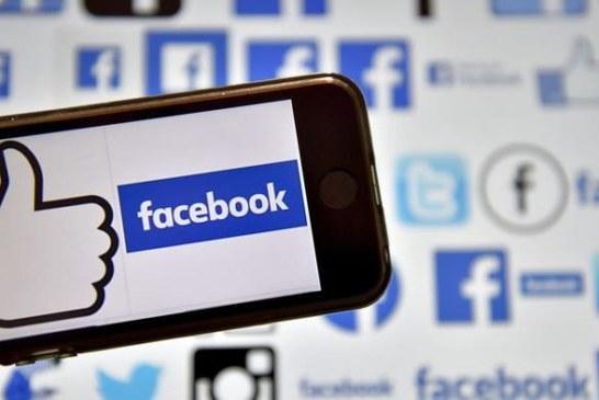 """لأول مرة.. فيسبوك يعترف بـ""""التلاعب في الانتخابات"""""""