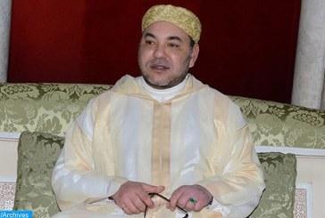 الملك يؤدي غدا صلاة عيد الفطر بالمسجد المحمدي بالدار البيضاء
