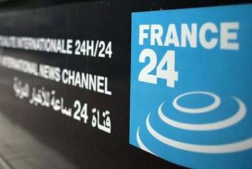 """وزارة الاتصال المغربية تدرس سبل المواجهة القانونية مع """"فرانس 24"""""""