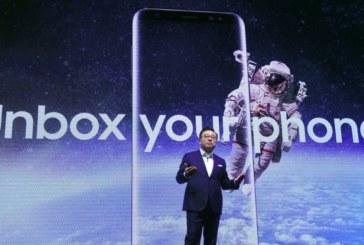 سامسونغ تعلن عن هاتف جديد قابل للطي كليا
