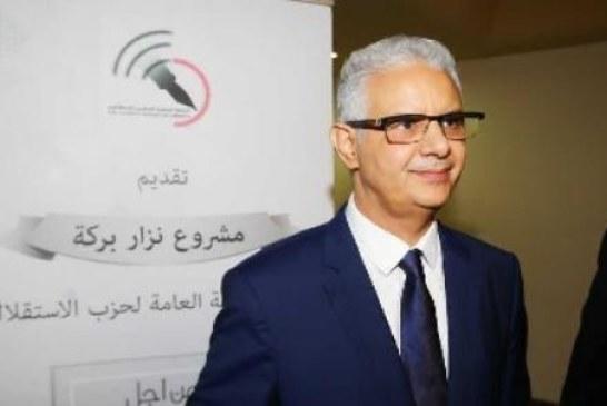 نزار بركة يدخل رسميا السباق حول الأمانة العامة لحزب الاستقلال