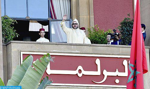 الملك يترأس افتتاح الدورة الأولى من السنة التشريعية الثانية من الولاية التشريعية العاشرة