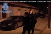 """اعتقال مغربي يمجد """"داعش"""" عبر حسابات وهمية على فايسبوك"""