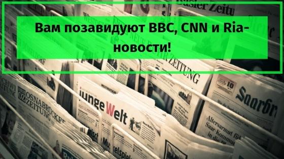 Создать сайт новостей от almaguz.ru