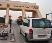 مدير أمن مطروح: عودة 272 مصريًا من ليبيا عبر منفذ السلوم