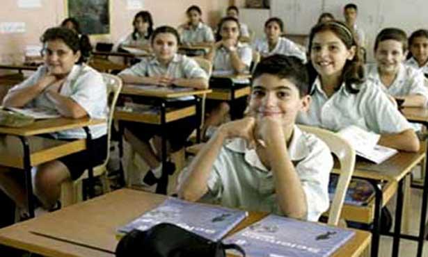 شركة المصرية لنظم التعليم الحديثة