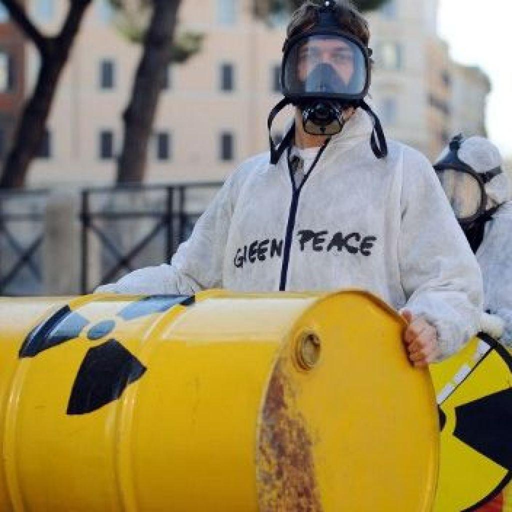 نفايات نووية