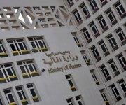 المالية: الإعفاءات الجمركية مستمرة في قانون الجمارك الجديد