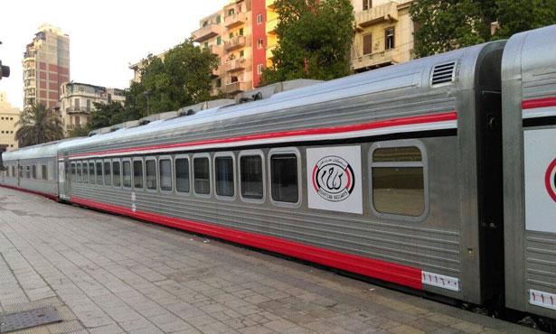 هيئة السكك الحديدية 2
