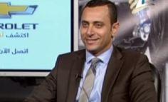 شادى ريان رئيس مجلس إدارة الشركة المصرية للسيارات