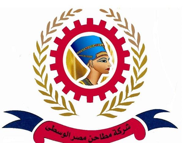 مصر الوسطي للمطاحن 2