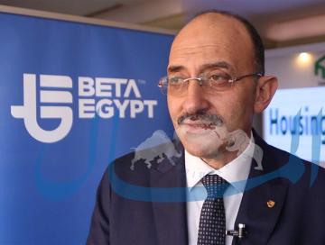 فيديو | بيتا إيجبت: توقعات بزيادة سعر العقار الفترة المقبلة
