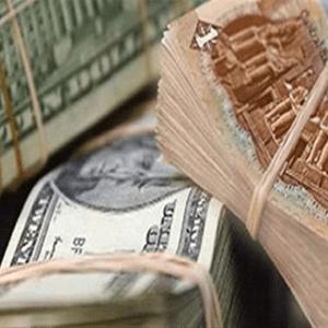 صرف الجنيه أمام الدولار