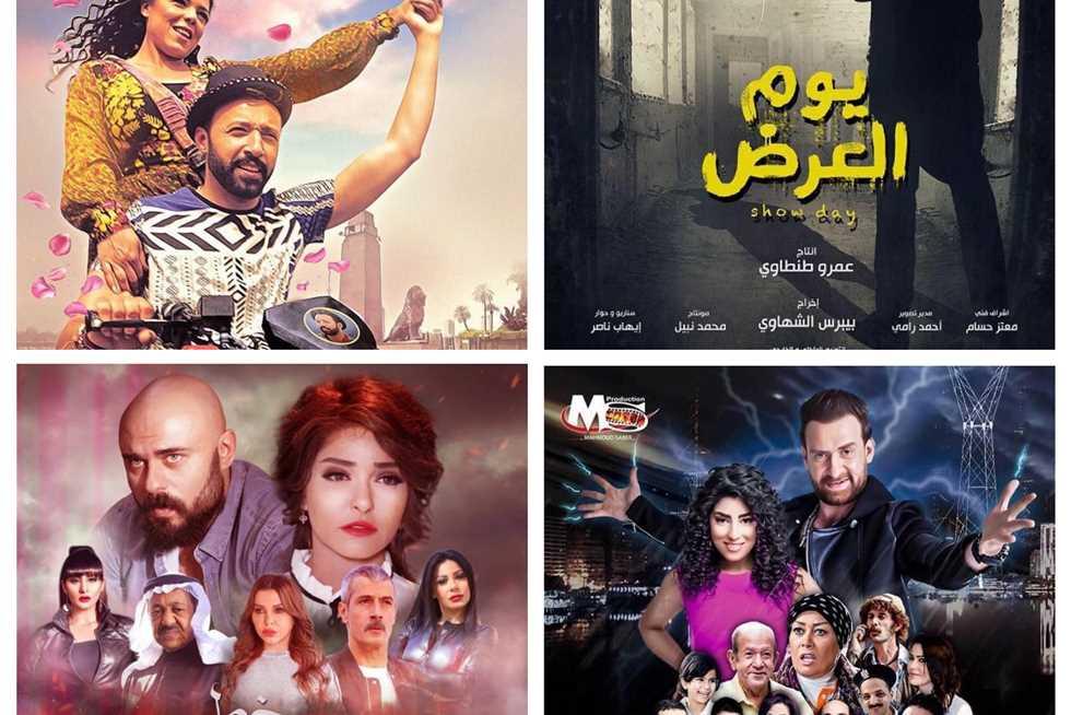 افلام-شم النسيم