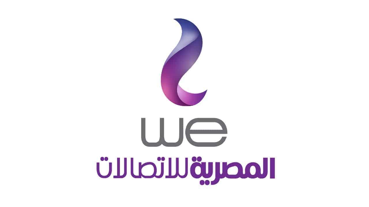 هل تتخلى المصرية للاتصالات عن حصتها في «فودافون مصر» لتقوية «WE» ؟ - جريدة المال