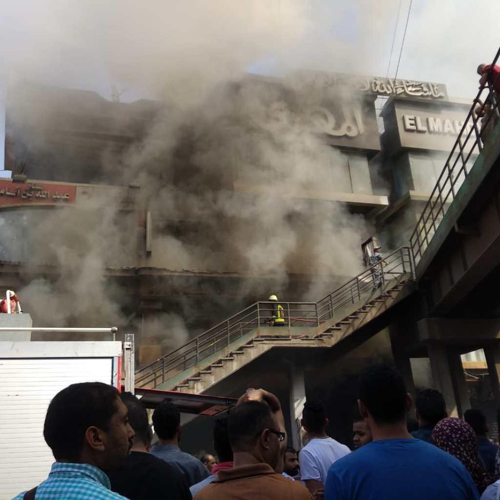 حريق منطقة الموسكى