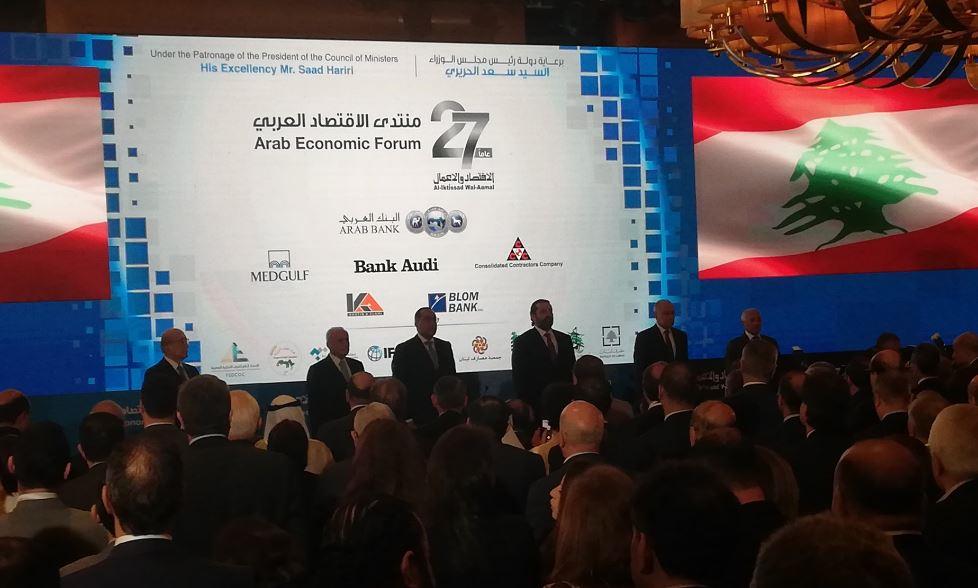 رئيس الوزراء مشاركا في منتدى الاقتصاد العربي