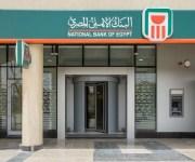«أركوستيل» تخاطب البنك الأهلى لبدء المرحلة الثانية من إعادة الهيكلة