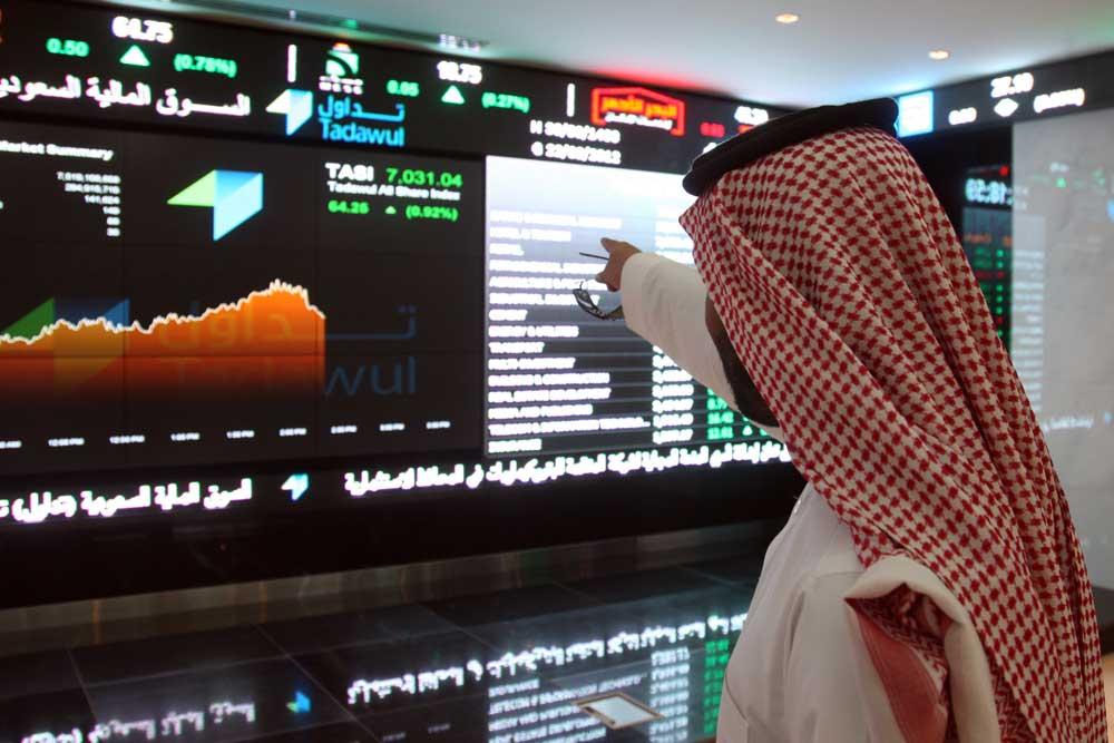 4.590 مليار دولار  تداولات  البورصة السعودية في أسبوع (انفوجراف) - جريدة المال