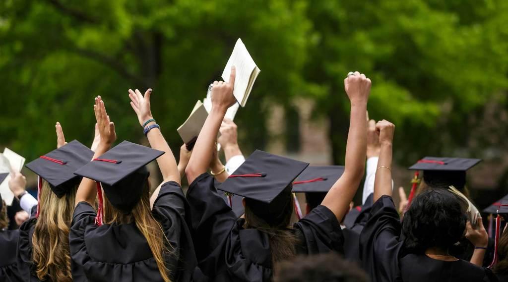 أسعار الجامعات الخاصة
