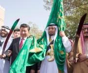 الصين تدعم توظيف الشباب بالسعودية في 20 شركة