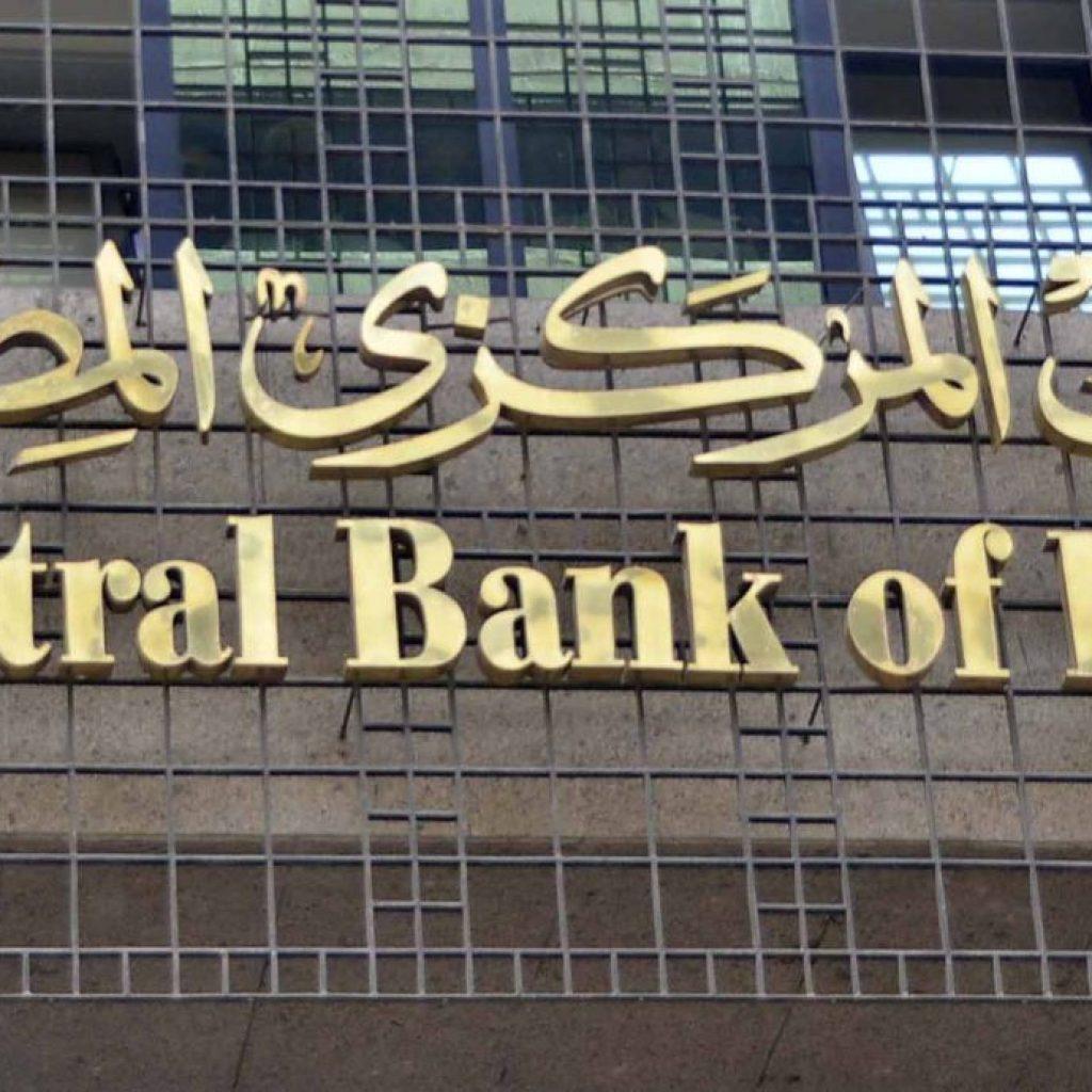 أسعار العملات اليوم السبت 28 12 2019 في مصر جريدة المال