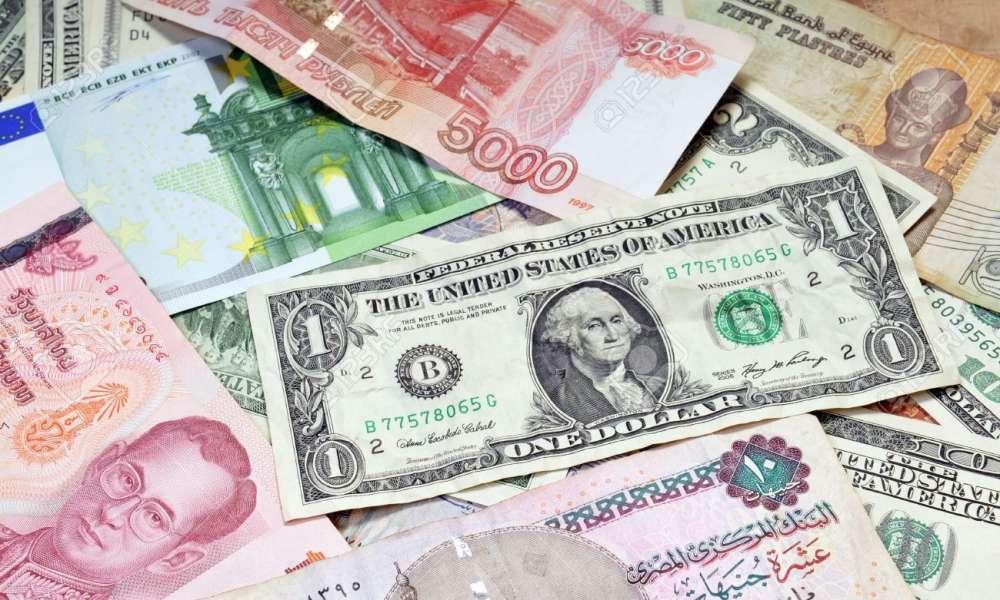 أسعار اليورو بالبنوك المصرية اليوم الخميس 16-1-2020 - جريدة المال