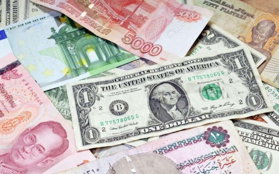 أسعار العملات اليوم الخميس2 1 2020 في مصر جريدة المال