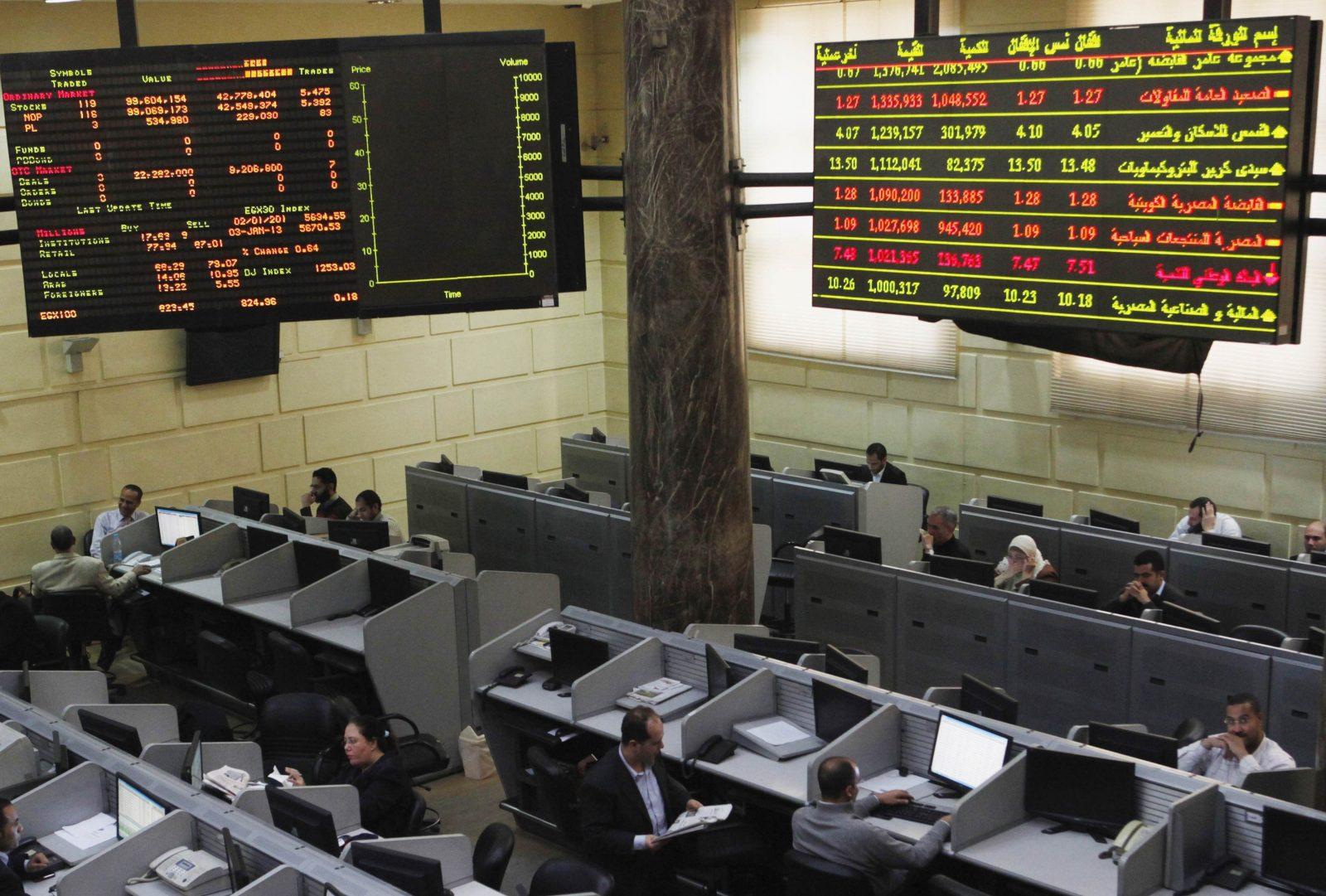 البورصة تتأرجح فى الختام والعرب والأجانب الأكثر بيعا - جريدة المال