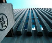 البنك الدولي يتوقع نمو الاقتصاد المصري 6% العام المالي المقبل