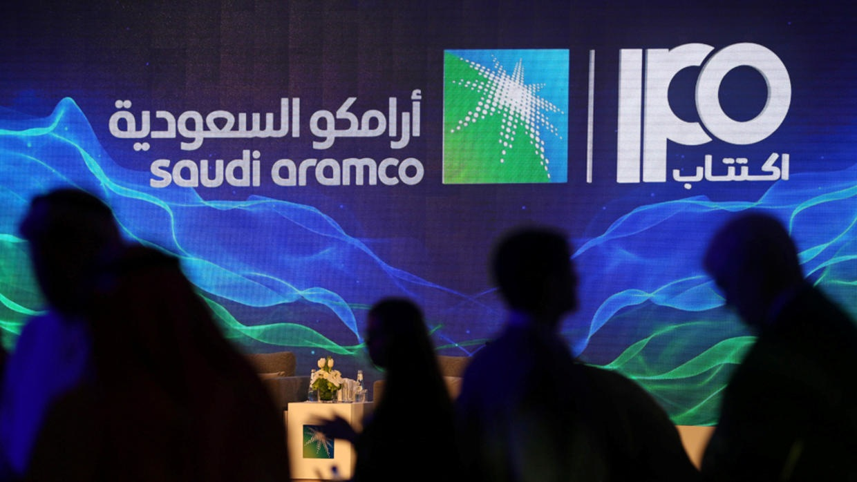 بالخطوات.. دليل المصريين في السعودية للمشاركة بطرح «أرامكو» - جريدة المال