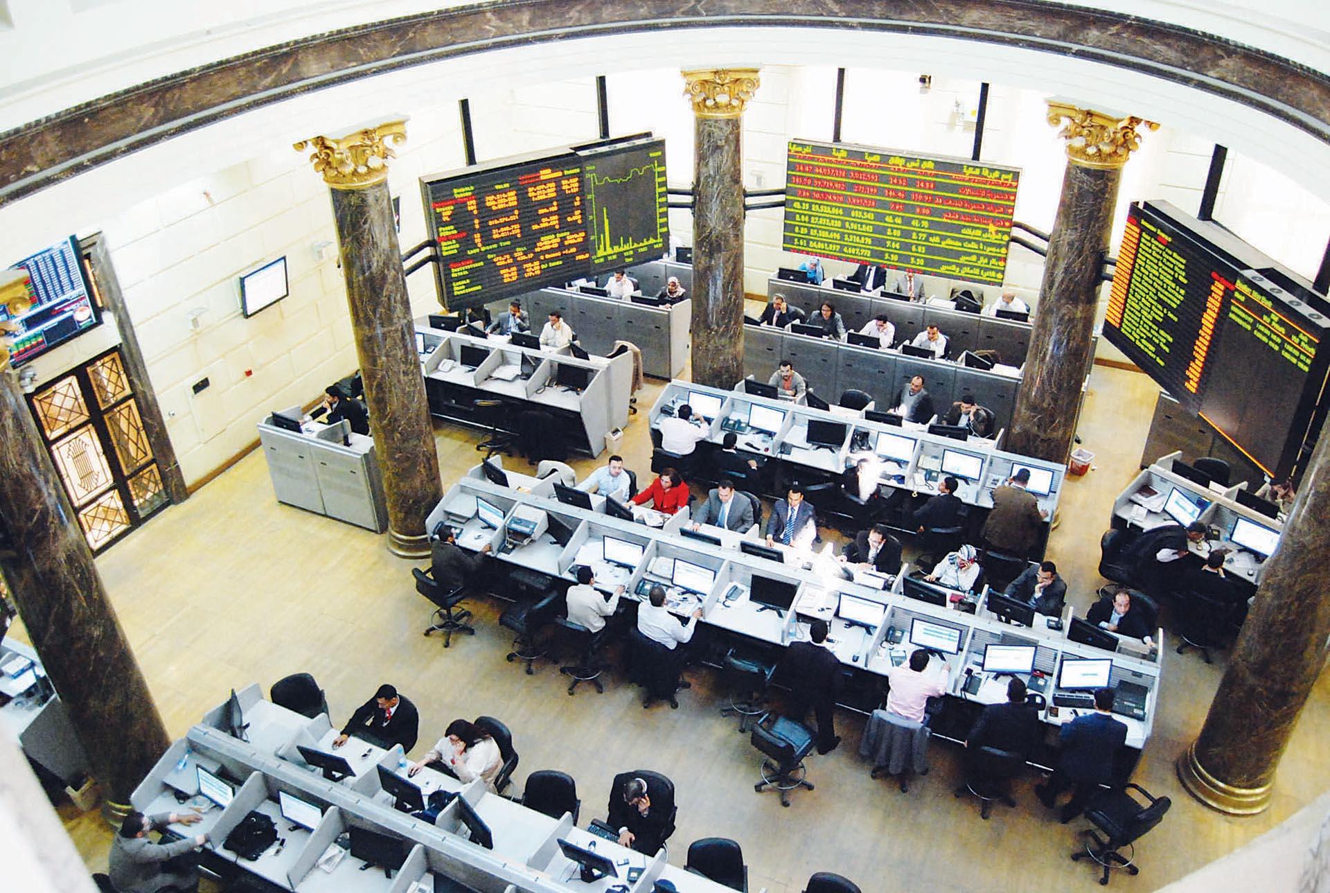 أخبار البورصة المصرية اليوم الأربعاء 18-3-2020 - جريدة المال