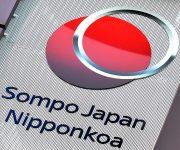 سوق التأمين اليابانية تحقق 328.4 مليار يورو أقساطًا خلال العام الماضى (جراف)
