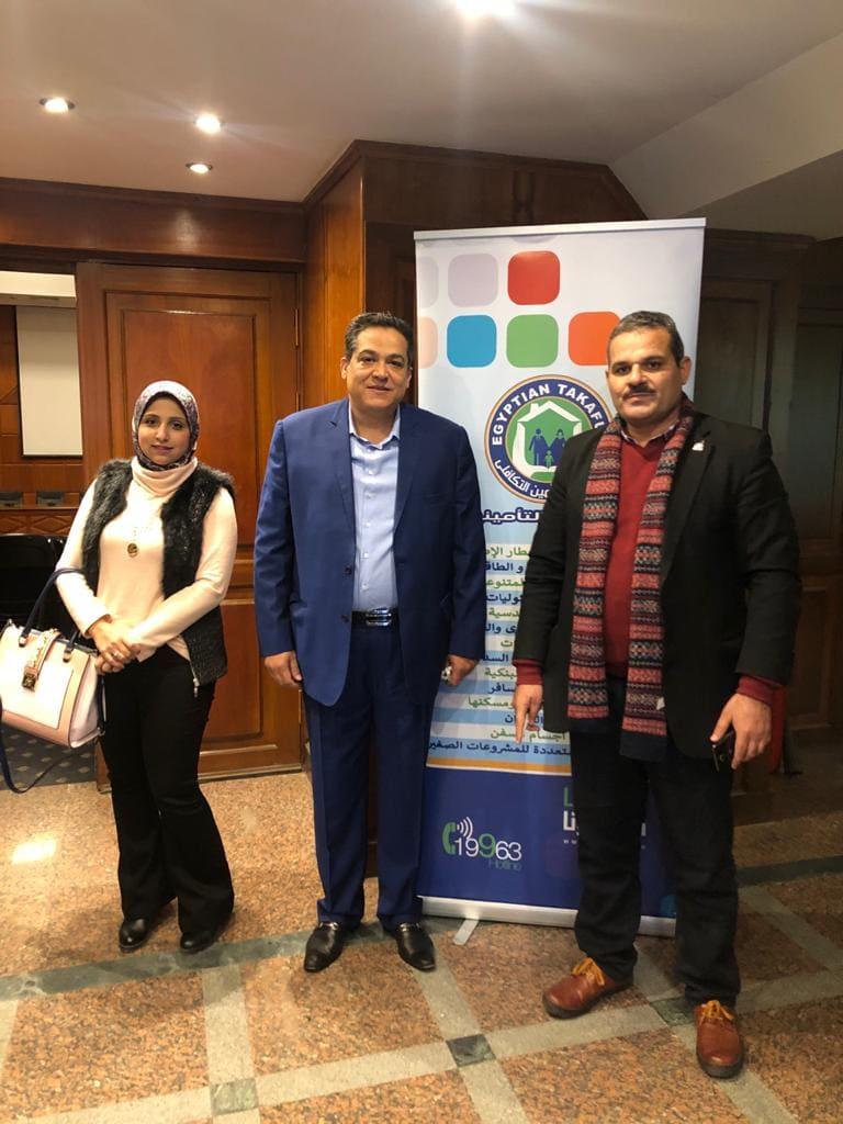 فريق عمل المصرية للتأمين التكافلى - ممتلكات