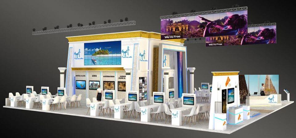 وزارة السياحة والآثار تشارك اليوم في معرض السفر الدولي «الفيتور» - جريدة المال