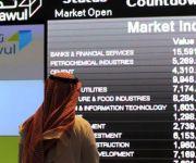 بورصات الخليج تصعد الثلاثاء مع ارتفاع أسعار البترول
