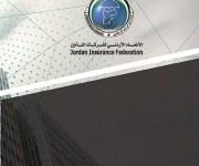 إنخفاض أقساط الحريق وإرتفاع في السيارات بسوق التأمين الأردنية (جراف)
