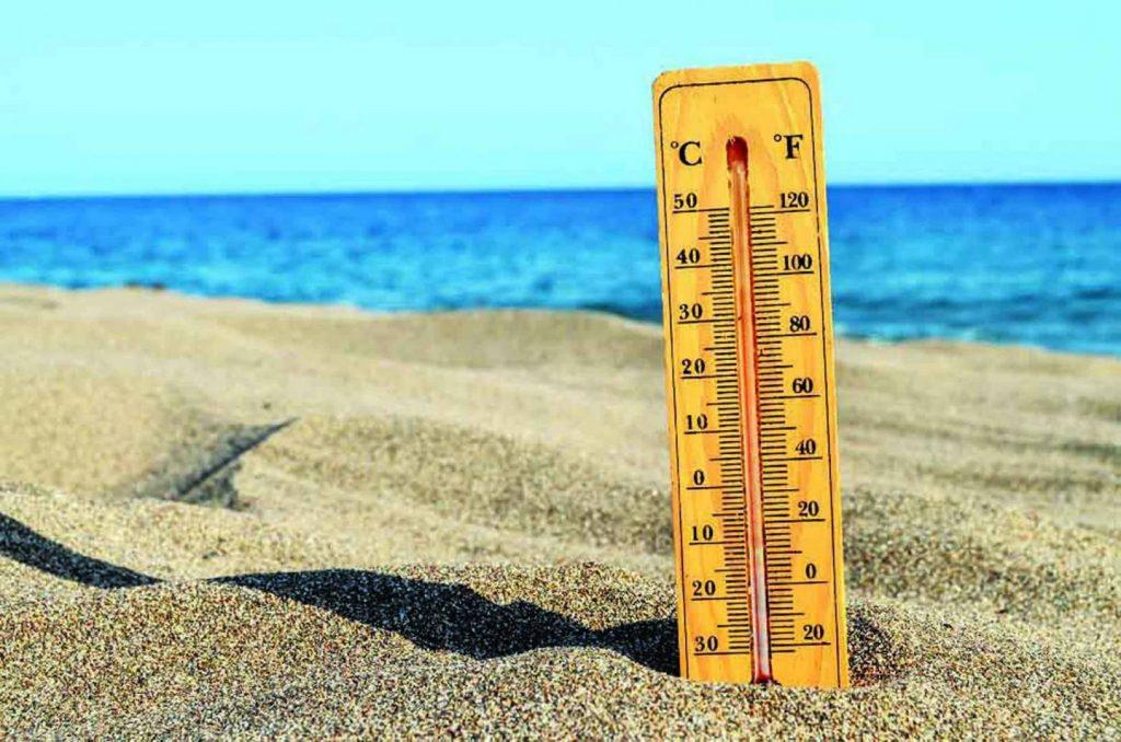 درجات الحرارة والطقس