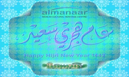 Happy Hijri New Year 1442