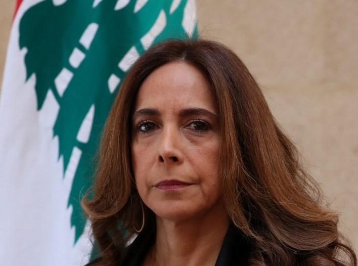 الوزيرة زينة عكر