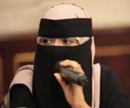 بقلم: مريم المعاري