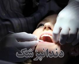دکتر آرش رضوی ووپرتال آلمان,بهترین دندانپزشک ایرانی در ووپرتال